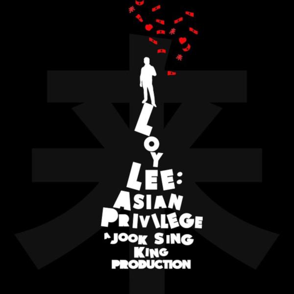 Logo von Asian Privilege von Loy Lee